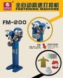 全自動打扣機(FM-200)