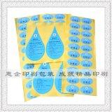 東莞食品不幹膠標籤印刷,合格證標籤貼紙印刷,出貨標籤印刷