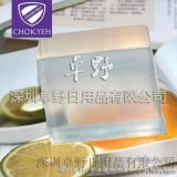 CHOKYEH/卓野CY60透明皂基温和型手工皂制作基础材料半成品