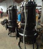高扬程4寸潜水排砂泵,耐磨河沙泵,矿渣泵 高扬程、自动搅拌