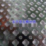 销售优质数控圆孔网,图案冲孔网,不锈钢冲孔网板