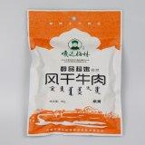 一件代發 內蒙古特產 廠家直銷醇品超嫩孜然風幹牛肉