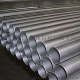 现货供应410高强度不锈钢 环保精密不锈钢 品质保证
