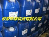 ISU30木材防腐剂
