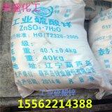 山東現貨硫酸鋅99一水無水七水工業農用藥用硫酸鋅