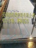 南京切割Q345B特厚钢板,上海零割中板
