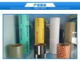 可恩索直销工业纸管广泛用于收卷薄膜造纸金属等卷材