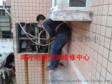 四联空调维修图片,trbvg四联空调安装收费标准