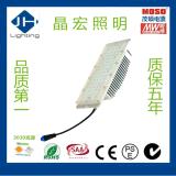 50W LED隧道燈/LED泛光燈/LED投光燈/LED模組隧道燈/LED工礦燈