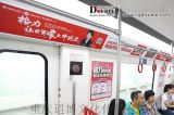 地铁广告分享,东晋才女谢道韫
