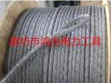 拉线钢丝绳 防扭钢丝绳 铁牵引绳