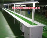 超勁雙邊長條臺PVC防靜電皮帶線 深圳龍崗皮帶拉 皮帶輸送機
