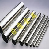 優質303不鏽鋼毛細管 304F不鏽鋼無縫毛細管棒