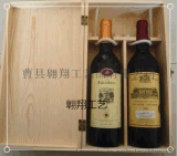 紅酒盒 AL-13002