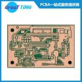 PCB电路板抄板打样服务公司,深圳宏力捷安全可靠