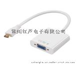 新款 MINI HDMI 转VGA转换器