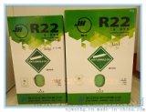陕西空调制冷剂R22,冷库工程高纯度氟利昂