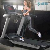 舒华T5170大马力宽跑带 可折叠跑步机 舒华X3新款家用智能跑步机可连接APP上传运动数据