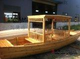 4-6人座景区旅游船 电动船手划船厂家供应