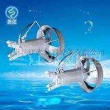 MA型潜水搅拌机厂家直供