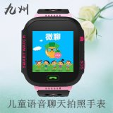 工厂直销 A16儿童智能手表 支持一件代发 双向通话 led照明 拍照分享 儿童电话手表