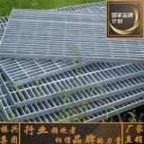 专业生产各种规格热镀锌钢格板/水沟盖板