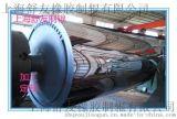 胶辊、镀铬辊、导电辊、印刷辊、喷涂辊