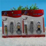 刀子三件套卡装多功能刀指甲刀钥匙扣套装10元店超值货源爆款