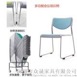 香港办公椅子批发 会议培训学习可重叠椅子定制厂家可物流