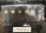 潍柴发动机中缸 WP10.375 电喷