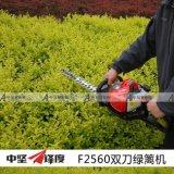 F2560中坚锋度绿篱机双刃茶树修剪机厂家直销