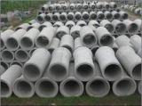 漯河水泥管,水泥排水管,深井管-钢筋混凝土排水管2000mm-声名远扬