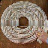 塑筋螺旋通风除尘软管厂家输送颗粒谷物耐磨损塑筋软管
