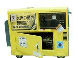 超静音5kw柴油发电机多少钱