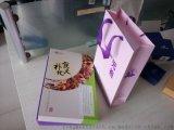 上海手提袋制作印刷工厂