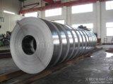 供应风力发电塔筒用钢Q345E板/卷