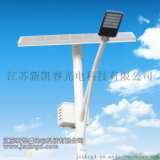 户外LED太阳能路灯 高效节能新农村小区专用一体化太阳能路灯批发