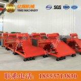 液压滑动挡车器产品介绍 液压滑动挡车器厂家