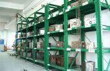 模具抽屉货架、模具货架、模具架