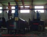 375-1500型玻璃混料机