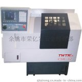 台铭32A型排刀式斜床身CNC精密机床 台湾新代系统