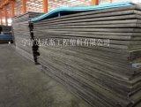 工程臨時鋪路墊板選寧津達沃斯工程塑料有限公司,寧津達沃斯專業誠信。