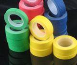供应 DIY手工胶带/和纸胶带/合纸胶带/高温纸胶带 耐高温烤漆喷漆遮蔽保护胶带