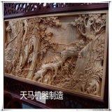 数控棺材浮雕雕刻机/1825棺材龙凤浮雕雕刻机