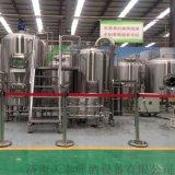 济南啤酒设备 600L啤酒设备