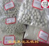 稀土瓷砂 稀土瓷砂滤料 瓷砂滤料