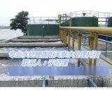 洛阳本地化工厂污水废水处理排放设备价格