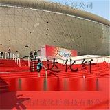 昌达厂家直销 展览地毯 开业庆典婚庆红地毯 一次性红地毯批发