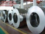 镀铝锌卷DC51D+AZ-150 耐指纹板