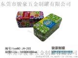 普洱茶叶包装盒,精美茶叶礼品盒,马口铁方形盒